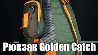 Рюкзак Golden Catch c ретривером на одно плечо!