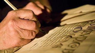 Есть ли Бог? Кто написал Библию? Секрет...