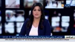 hadj zhor رفع حصة الحجاج الجزائريين إلى 40 ألف حاج خلال العام القادم
