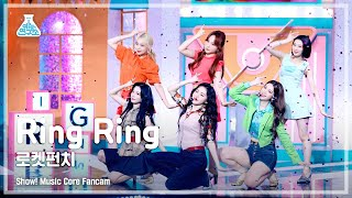[예능연구소 4K] 로켓펀치 직캠 'Ring Ring' (Rocket Punch FanCam) @Show!MusicCore 210522