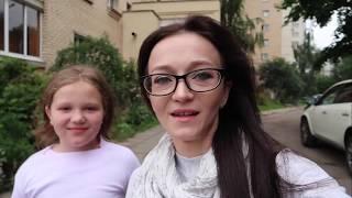 VLOG: Обучение, букет, невеста  // 19.07.2018