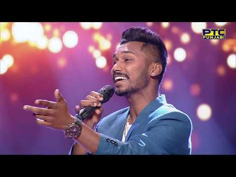 Jinne Aune Ne | Anwar Ali | Studio Round 11 | Voice Of Punjab 8 | PTC Punjabi
