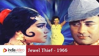 Jewel Thief, 1966, 185/365 Bollywood Centenary Celebrations | India Video
