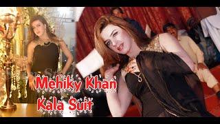 Dhole Nu Kala Suit   Madam Mehiky Khan   Latest Best Punjabi Song Dance    Saim Studio