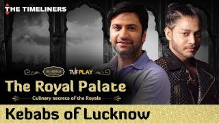TVF Play | The Royal Palate S01E01 I Watch all episodes on www.tvfplay.com