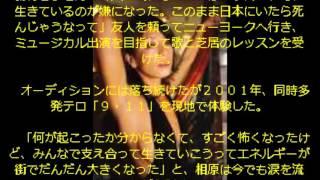 ハワイ在住のタレントの相原勇(48)が25日、フジテレビ系「ノンス...