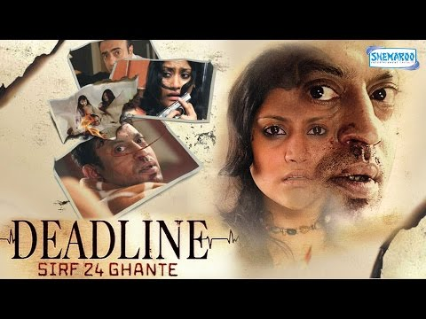 Deadline - Sirf 24 Ghante (2006) Hindi Full Movie - Irfan Khan - Konkana Sen Sharma -