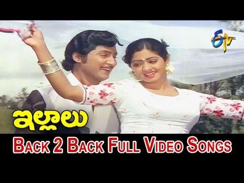 Back 2 Back Full Video Songs | Illalu | Sri Devi | Jaya Sudha | Shoban Babu | ETV Cinema