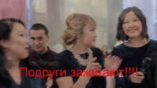 Калмыцкая свадьба! Музыкальный подарок от подруг невесты