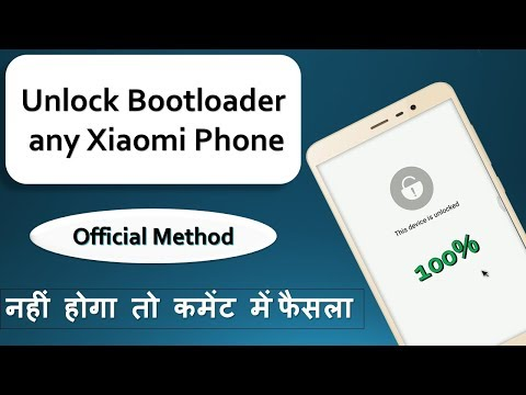 how-to-unlock-bootloader-of-xiaomi-device/redmi-phone-|-unlock-mi-bootloader-in-redmi-3s/prime/4/5