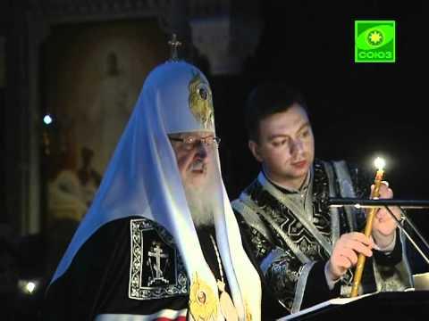 Великий покаянный канон преподобного Андрея Критского
