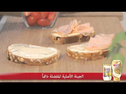 Cheese, Turkey And Rocket Open Sandwiches Arabic
