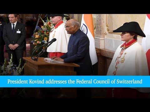 President Kovind addresses the Federal Council of Switzerland