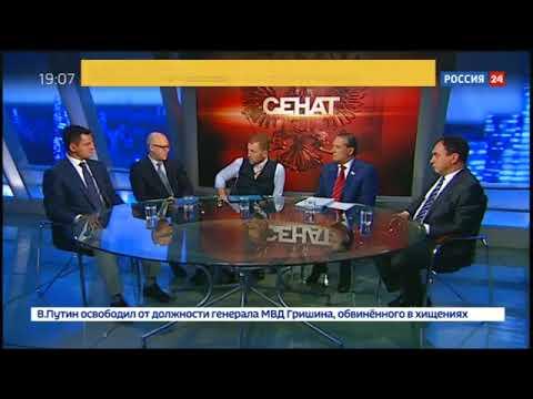 """Обсуждение судебной реформы в студии """"Россия 24"""""""