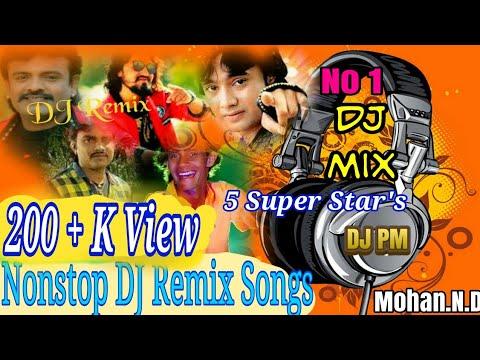 Dj Remix || Gujarati Hit Songs Nonstop || Jiganesh kaviraj,Vijay suvada,Rohit Thakor,Rakesh Baroth||