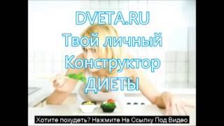 здоровье с еленой малышевой диета