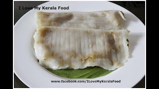 Ela Ada ഇലയട- chinnuz' I Love My Kerala Food