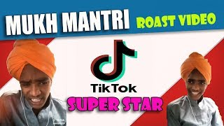 DEVIL | MUKH MANTRI | DHAMAK THE BASS | Tik Tok viral | Roast Video | Aman Aujla