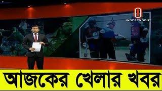 Bangla Sports News Today 28 July 2018 Bangladesh Latest Cricket News Today Update All Sports News mp
