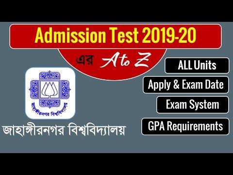 JU Admission Test 2019-20 A To Z   Jahangirnagar University Admission All Unit   জাবি ভর্তি পরীক্ষা