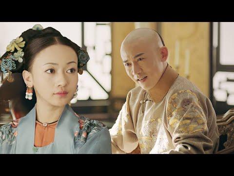 【無上獨寵】瓔珞肆無忌憚和皇帝一起用膳,刁蠻撒嬌讓皇帝又氣又愛♥中國電視劇 |Story of Yanxi Palace