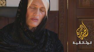 مسلمو الجبل الأسود