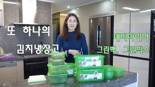 주방용품 또 하나의 김치냉장고 아이디어상품 반하다. 데…