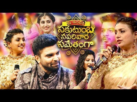 Sakutumba Saparivara Samethamga | Full Episode | 22nd March 2020 | | Roja,Sudeer,Pradeep | ETV Plus