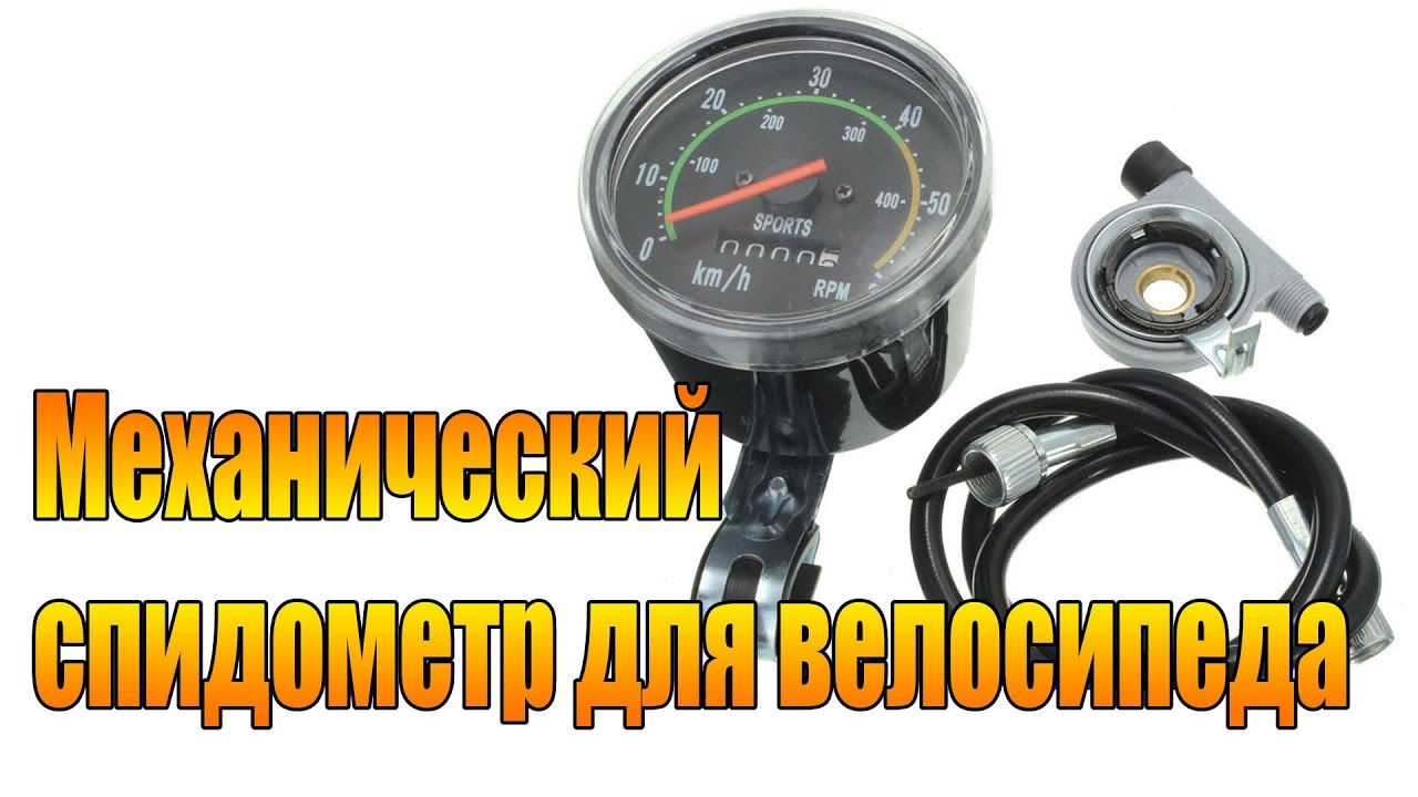 Спидометр для велосипеда своими руками фото 485