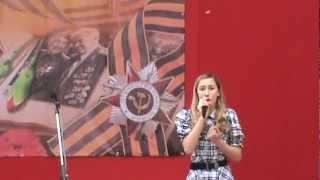Анастасия Фролова -  Милосердие