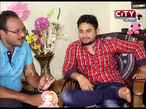 Pratibha | Pupun Rout - Bindaas Romeo Actor | City Plus