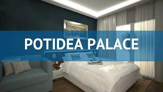 POTIDEA PALACE 4* Греция Халкидики обзор – отель ПОТИДЕА ПАЛАС 4* Халкидики видео обзор