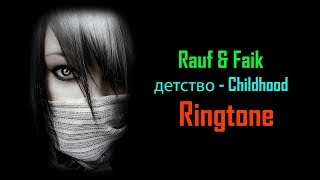 Childhood Ringtone Mp3 Download Free MP3 Song Download 320 Kbps