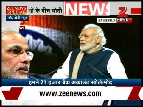 PM Modi Business Plan For Petroleum Production