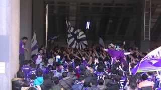 2014 天皇杯決勝 横浜F・マリノスvsサンフレッチェ広島 試合前の決起集会.