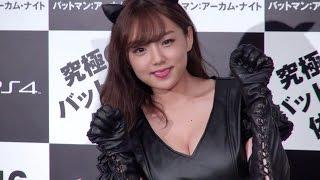 チャンネル登録はこちら!http://goo.gl/ruQ5N7 篠崎愛/PlayStationⓇ 4...