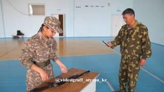 Атырау, урок НВП. Военно-патриотический клуб «Махамбет»