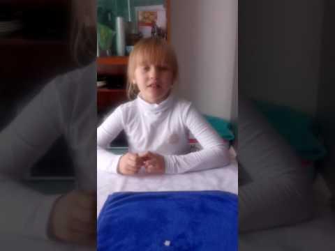 Калинникова Лия