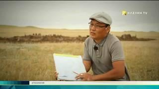 видео Находка археологов в Крыму обещает перевернуть историю
