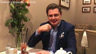 Е. Понасенков о конкурсе на лучший ролик, посвященный его книге-бестселлеру