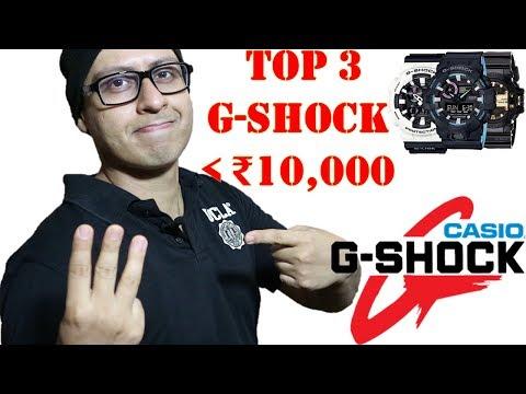 Top 3 Best Casio G Shock Watches Under 10000 | Feature-Rich G-SHOCK (Hindi)