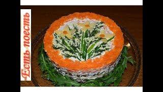 """Салат """"Весенний букетик"""" - нарядный и вкусный."""