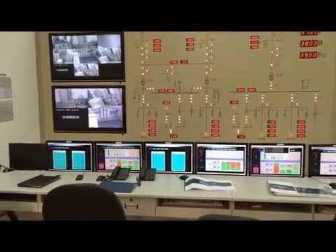 Kirirom I Control Center