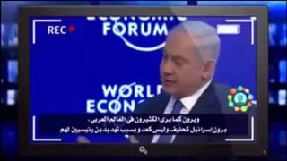 نتنياهو :السعودية حليفة إسرائيل