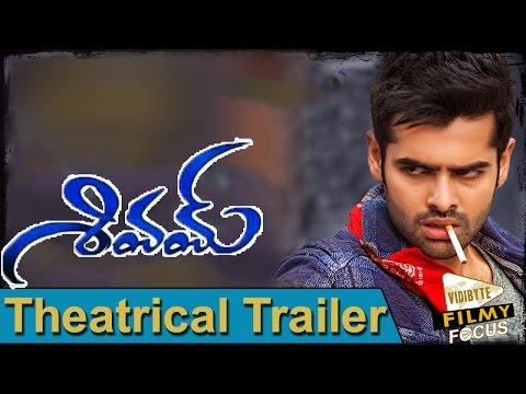 Shivam Telugu Movie Theatrical Trailer || Ram, Rashi Khanna, Devi Sri Prasad