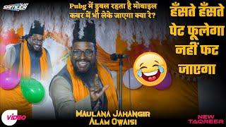 Maulana Jahangir Alam Owaisi Taqreer 2021 | From Dharampoor