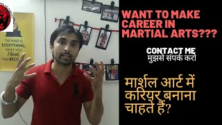 Career in Martial arts, Muay Thai, MMA, Kalaripayattu | केवल दो लोगों के लिए मौका | Warrior Ranjit