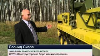 """""""Хризантемой"""" - по танку"""