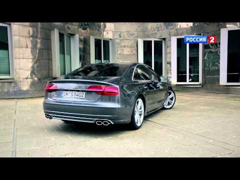 Audi S8 facelift 2014 // АвтоВести 129