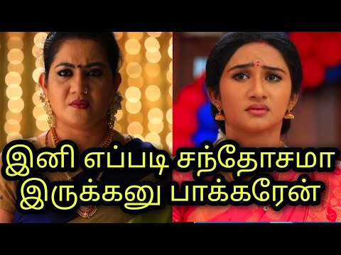 Mouna Ragam 2 Today Episode Preview Promo   16.09.2021   Vijaytv Serial Reviews By Idamporul